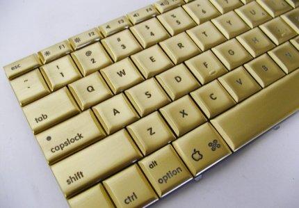 HP Compaq Keyboard 600377-031